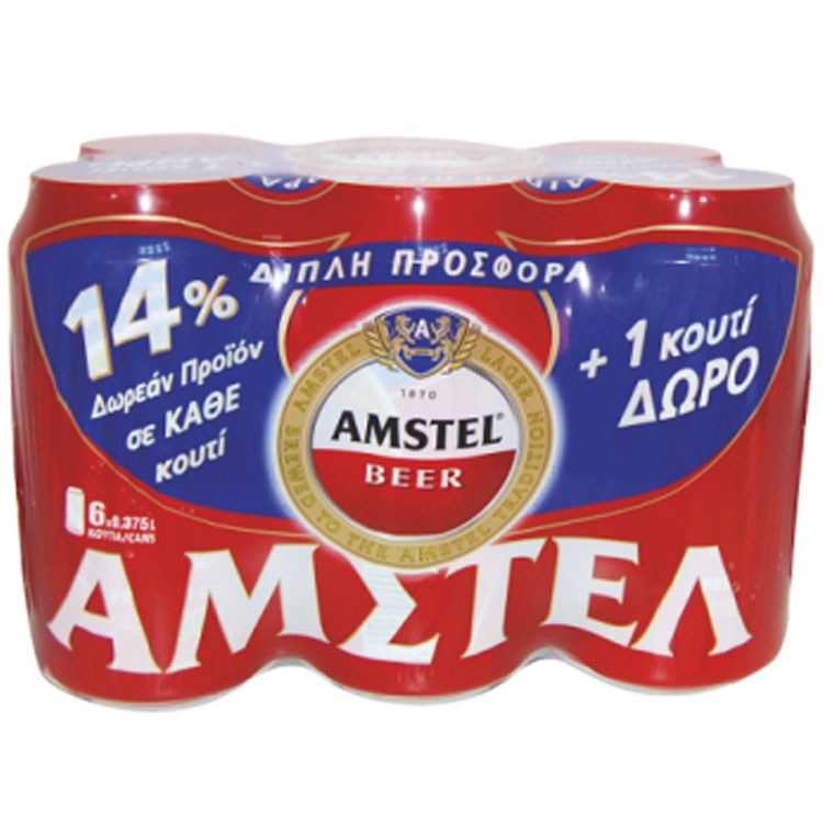 Amstel 6x375 ml