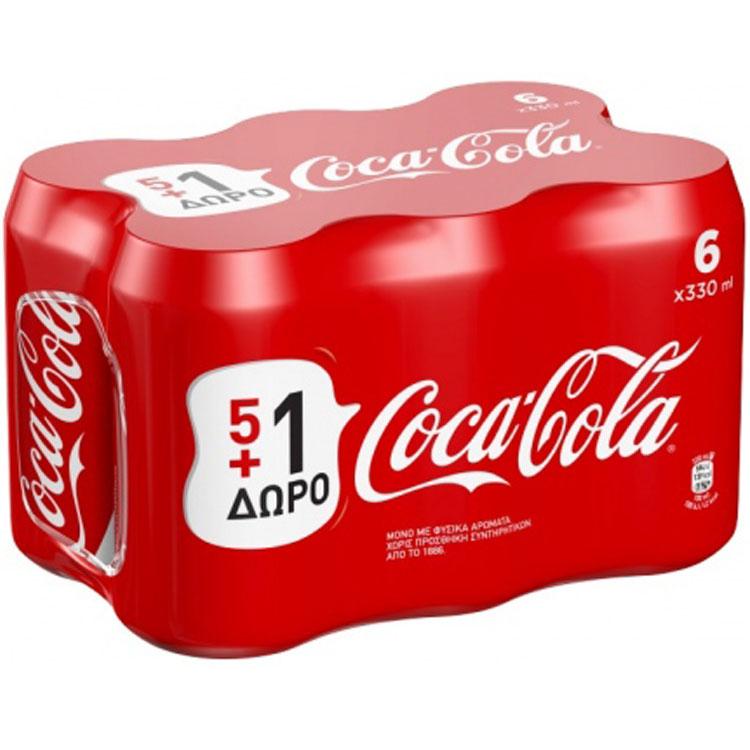 Coca-Cola 330ml 5 + 1 Δώρο