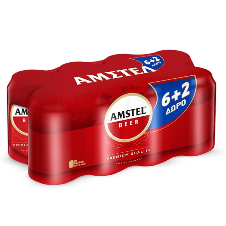 Amstel 8x330 ml 6+2 Δώρο