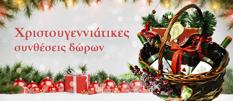 christmas-20